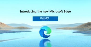 Photo of تحميل تحديث متصفح الويب الجديد Edge الجديد آخر إصدار
