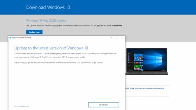 Photo of كيفية الحصول على تحديث Windows 10 الجديد