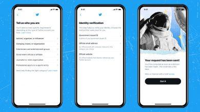 كيف توثق حسابك في تويتر 2021