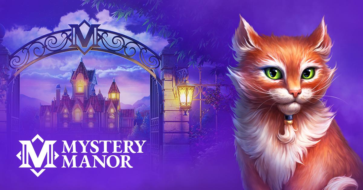 لعبة Mystery Manor